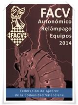 2014-relampago-eq-lt