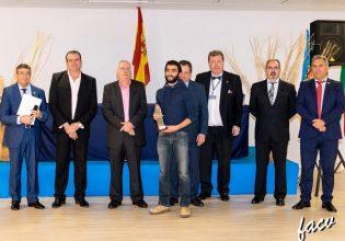 2017-bali-ajedrez-w17