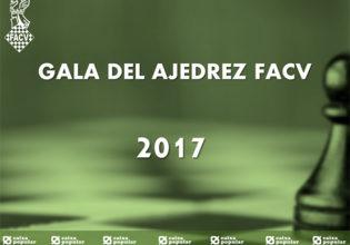 2017-gala-cartel