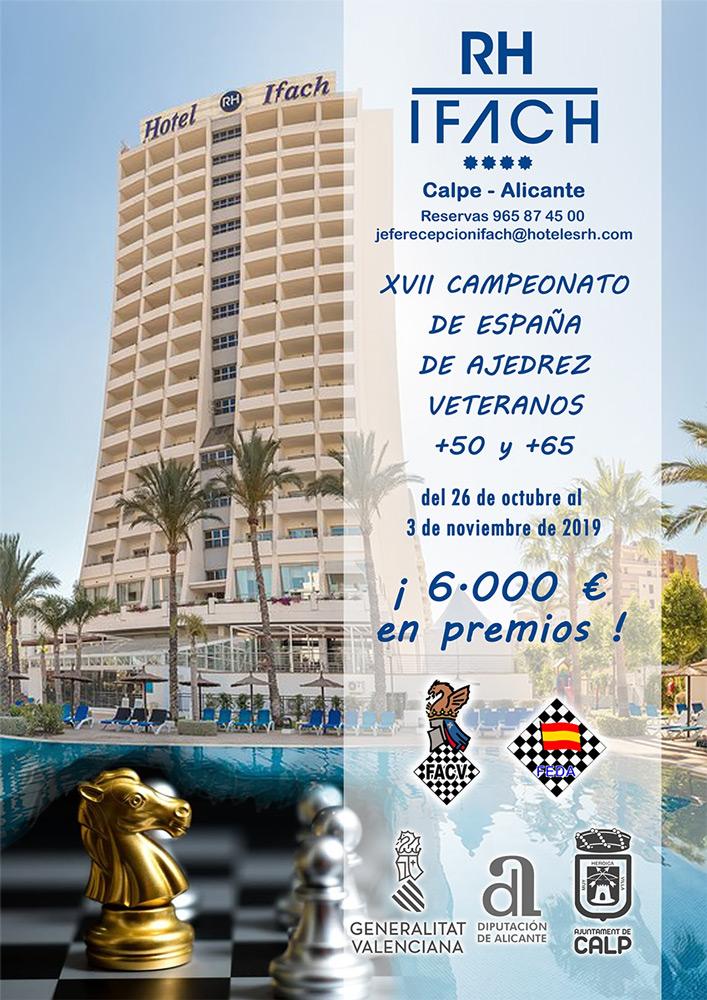 Cartel Campeonato de España de Ajedrez Veteranos