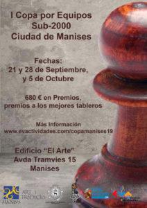 """Copa Equipos Ciudad de Manises @ Edificio """"EL ARTE"""""""